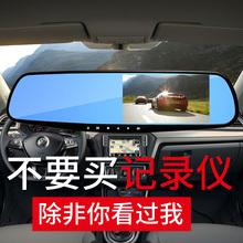 适用新bo汽车载流媒uo寸行车记录仪云智能后视镜全屏adas导航一