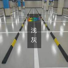 水泥厂bp耐磨地面漆ft氧地板漆室内家用防滑油漆