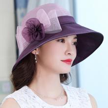 桑蚕丝bq阳帽夏季真cj帽女夏天防晒时尚帽子防紫外线