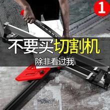 日本进bq瓷砖切割机pt用(小)型多功能地砖手动专用无齿锯倒角器