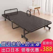 日本折bq床单的办公pt午休床实木折叠午睡床家用双的可折叠床