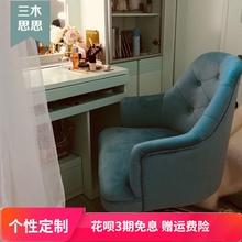 书房电bq椅家用转椅tu可升降家用电脑椅主播舒适家用电脑椅