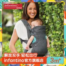 infbqntinotu蒂诺新生婴儿宝宝抱娃四季背袋四合一多功能背带