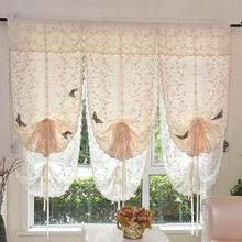 隔断扇bq客厅气球帘tu罗马帘装饰升降帘提拉帘飘窗窗沙帘