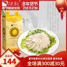 强新精品鱼饼温州特产强能鱼饼年货特br14�|鱼饼re000克