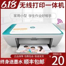 262br彩色照片打re一体机扫描家用(小)型学生家庭手机无线