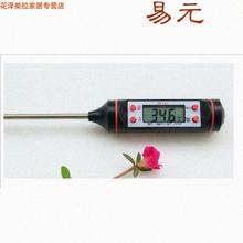 家用厨br食品温度计re粉水温液体食物电子 探针式