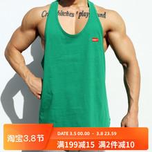 肌肉队brINS运动re身背心男兄弟夏季宽松无袖T恤跑步训练衣服