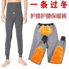 秋冬男br式中老年保re膝护腰加绒加厚高腰加肥加大棉裤打底裤