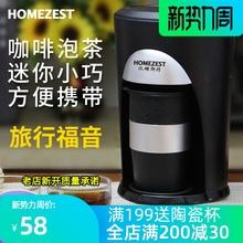 德国HbrMEZESdc家用全自动煮茶滴滤蒸汽一的用迷你泡茶机