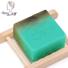 LAGbrNASUDdc茶树手工皂洗脸皂祛粉刺香皂洁面皂
