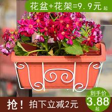 长方形塑料花盆阳台挂架长