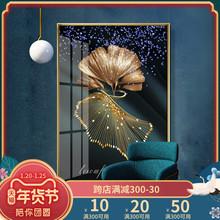 晶瓷晶br画现代简约df象客厅背景墙挂画北欧风轻奢壁画
