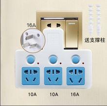 转换头无线br2调插座转df板三孔16a转换10a插座一拖二兼容