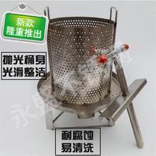 果汁压br机果渣分离sd◆榨蜡机不锈钢压榨器手压蜂蜜机取蜜花
