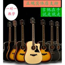 正品卡br民谣木吉他sd男女生简单乐器教学电箱成的宝宝其他