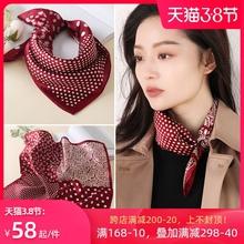 红色丝br(小)方巾女百nd薄式真丝桑蚕丝围巾波点秋冬式洋气时尚