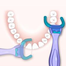 齿美露br第三代牙线nd口超细牙线 1+70家庭装 包邮