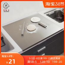 304br锈钢菜板擀nd果砧板烘焙揉面案板厨房家用和面板