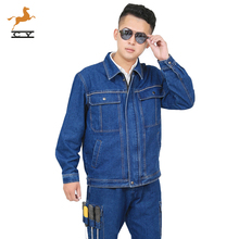 纯棉加厚牛仔br作服套装男nd间劳保服装防烫耐磨电焊工的工装