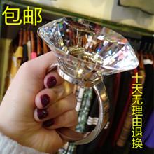 80Mbr水晶超大钻nd石大戒指 婚庆布景道具 结婚求婚纪念礼 包邮