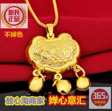 跨境2br20新式儿cm首饰品 古法金宝宝长命锁中国风富贵金锁