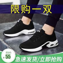 202br秋季新式防cm男生休闲运动鞋男鞋子男士跑步百搭潮鞋