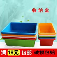 大号(小)br加厚玩具收ak料长方形储物盒家用整理无盖零件盒子