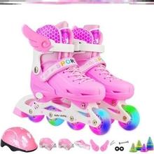 全套滑br鞋轮滑鞋儿an速滑可调竞速男女童粉色竞速鞋冬季男童