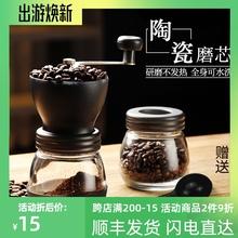 手摇磨br机粉碎机 aq用(小)型手动 咖啡豆研磨机可水洗
