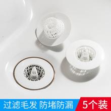 日本浴br0地漏下水nd滤网洗手池头发防堵神器水槽洗菜盆提笼