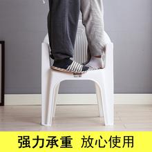 塑料椅br加厚靠背椅nd用扶手椅户外沙滩椅经济型大排档餐桌椅
