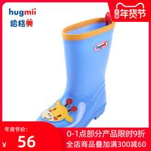 hugbrii春夏式nd童防滑宝宝胶鞋雨靴时尚(小)孩水鞋中筒