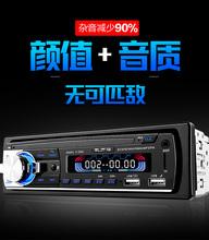 大货车br4v录音机nd载播放器汽车MP3蓝牙收音机12v车用通用型