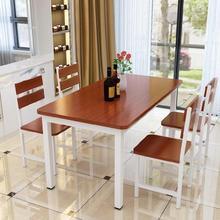 2的木br饭堂大排档nd四方桌快餐桌椅组合4的6的(小)户型实木。