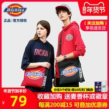 Dicbries潮牌nd印花LOGO(小)包包女男潮流大学生帆布单肩包C232