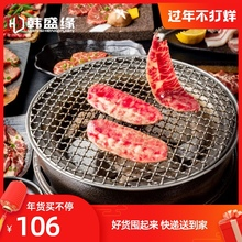 韩式烧br炉家用碳烤ro烤肉炉炭火烤肉锅日式火盆户外烧烤架