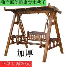 青岛高br实木秋千户an室外田园家用荡吊椅美式乡村花园摇椅防