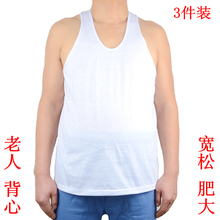 3件装br纯棉宽松老an老的跨栏汗衫全棉大码夏季白色