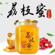 蜂蜜蜜br璃瓶正宗农an野生蜂蜜甜品零食养生保健品滋补品