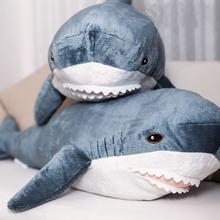宜家IbrEA鲨鱼布an绒玩具玩偶抱枕靠垫可爱布偶公仔大白鲨