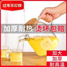 玻璃煮br具套装家用an耐热高温泡茶日式(小)加厚透明烧水壶