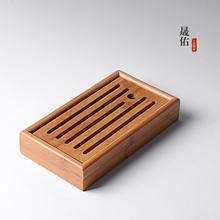 竹制(小)br盘方形干泡an竹制迷你储水式托盘茶海台功夫茶具茶道