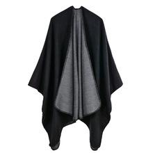 仿羊绒br开叉男女可an围巾欧美保暖斗篷披风外套空调毯包邮
