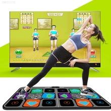 跑步毯br场舞舞蹈卡an运动体感游戏3D体感网红动感