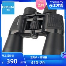 博冠猎br2代望远镜an清夜间战术专业手机夜视马蜂望眼镜