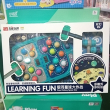 青蛙大br打地鼠玩具an智电动宝宝敲打亲子游戏机3-6周岁