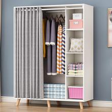 衣柜简br现代经济型jo布帘门实木板式柜子宝宝木质宿舍衣橱
