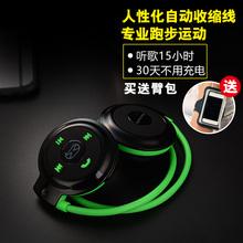 科势 br5无线运动jo机4.0头戴式挂耳式双耳立体声跑步手机通用型插卡健身脑后