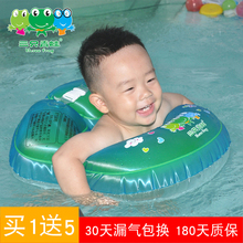三只青蛙婴儿游泳圈腋下宝宝腋下br12(小)孩新jo宝宝游泳圈